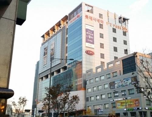 롯데시네마 동교동점