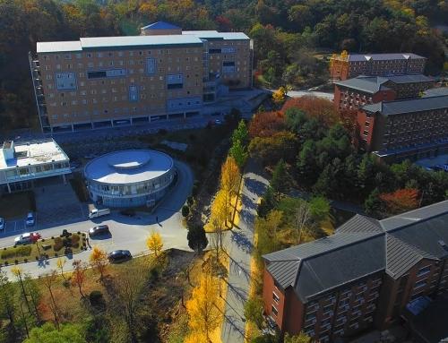 연세대학교 원주캠퍼스