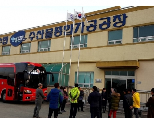 강릉시 수협 수산물가공 현대화시설