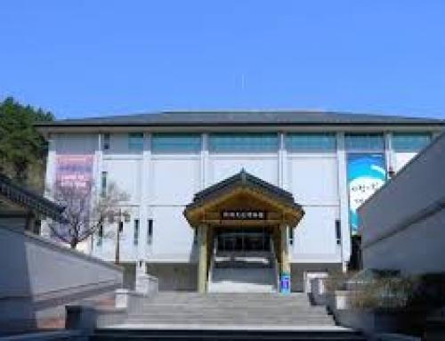 안동 유교문화전시관