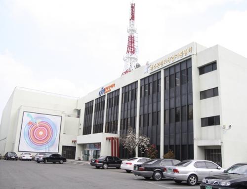 광주 영상예술센터