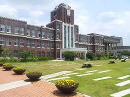 전남대학교 교육공학센터