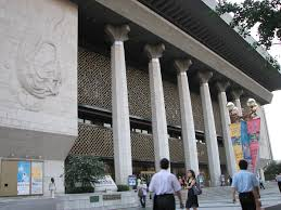 세종문화회관
